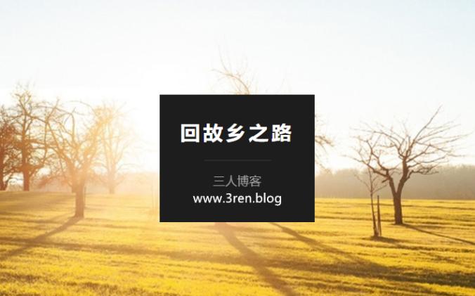 3renblog