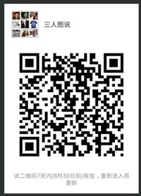 mmqrcode1503507608338