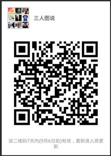 mmqrcode1504098848083