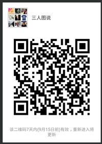 mmqrcode1504879070482