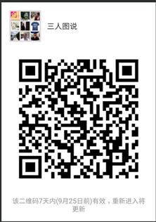 mmqrcode1505740775653