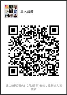 mmqrcode1506345300170