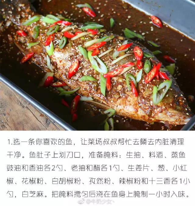 WeChat Image_20170912093725