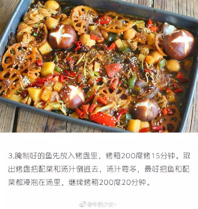 WeChat Image_20170912093739
