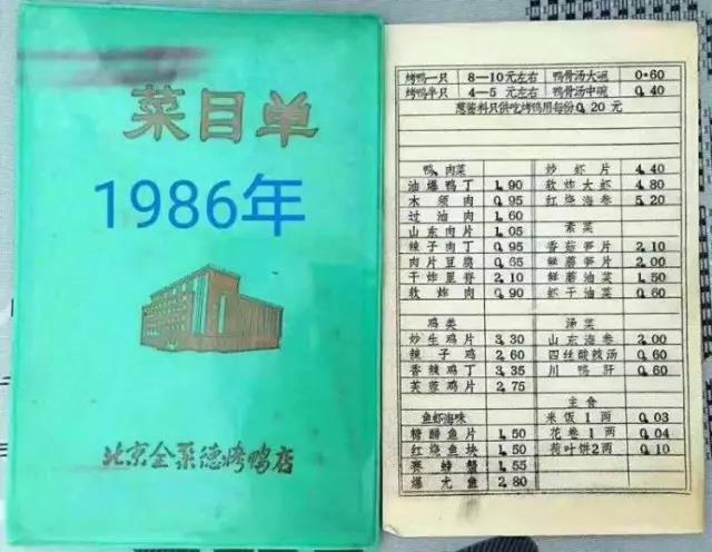 WeChat Image_20170912200011