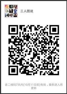 mmqrcode1507141246861