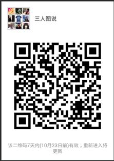 mmqrcode1508202175265