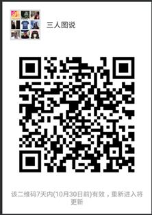 mmqrcode1508806406589