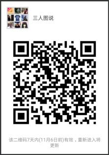 mmqrcode1509360825680_meitu_1